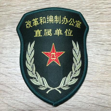 【軍委改革編制弁公室 直属単位】中国人民解放軍 15式 中央軍委部隊章