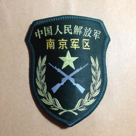 中国人民解放軍07式 南京軍区 部隊章