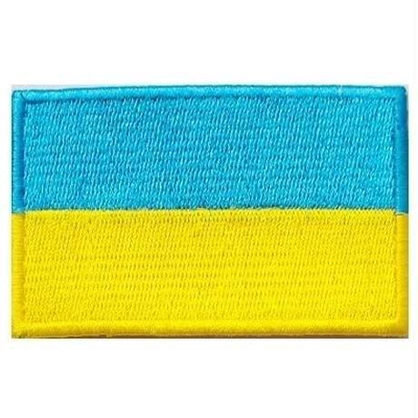 ウクライナ 国旗ワッペン