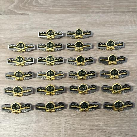中国人民武装警察 武警16式制服用金属製胸章