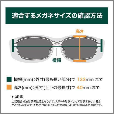 EMCオーバーグラス【マットライトグレー】×【パールホワイト】EM6-D03C14(トゥルービュー)