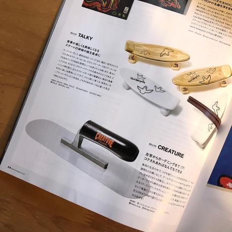 Mark Gonzales / Pika Pika skate board chopstick rest (pulatinum)