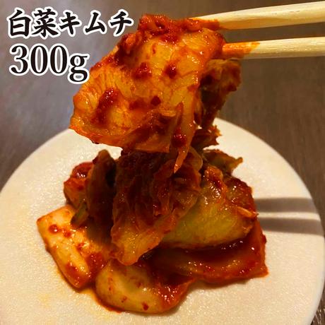 白菜キムチ 300g
