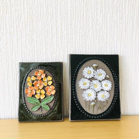 Jie Gantofta/ジィガントフタ/陶板/オレンジの花束とマーガレットのお花/2枚セット