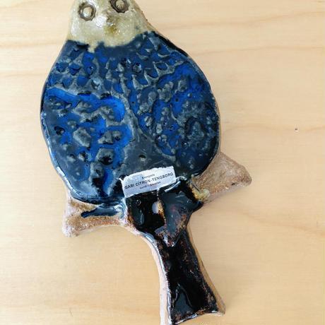 Gabi Citron/ガヴィシトロン/陶板/ブルーが綺麗な鳥さん