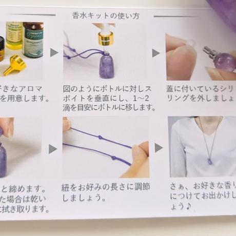 【大特価】ロードナイト香水ペンダント