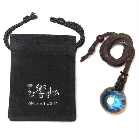 [UFS-08] first star pendant
