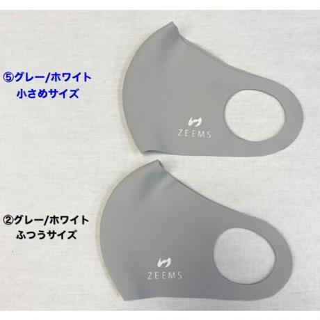 Zeems息らくドームマスクⅡ  1枚入り 抗菌 花粉ガード