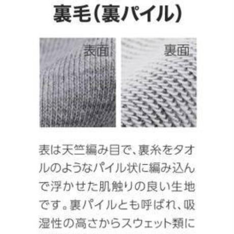 【新作】オンラインストア限定スウェットパーカー ブラック