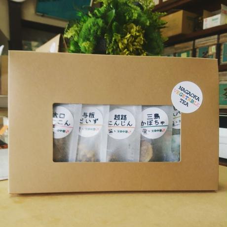 長岡産野菜茶飲み比べセット(5種×約3回分)