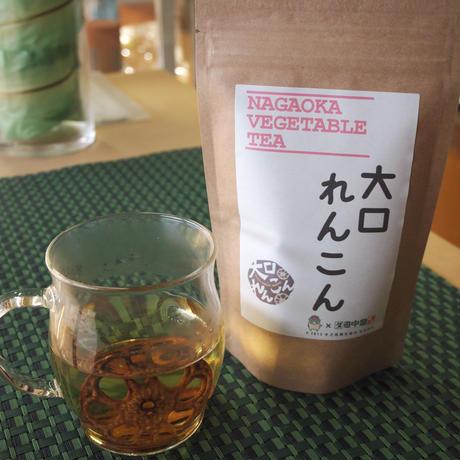 大口れんこん茶(約10杯分)