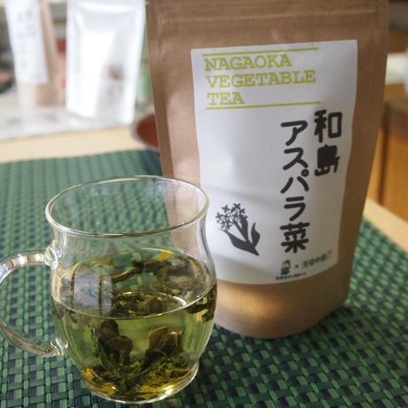 和島アスパラ菜茶(約10杯分)