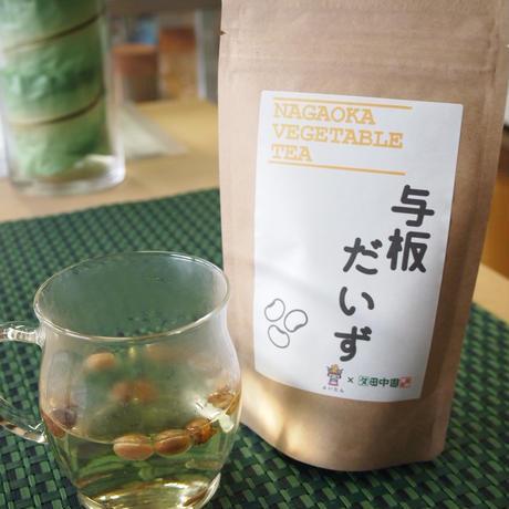 与板だいず茶(約10杯分)