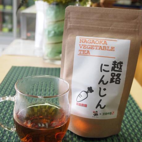 越路にんじん茶(約10杯分)