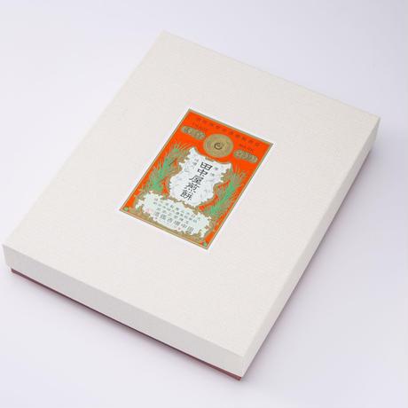 【化粧箱入】味くらべ 16袋入