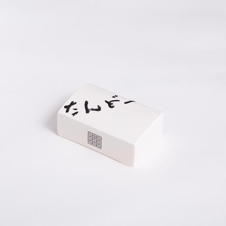 たんど~るのラング3箱(18枚入)