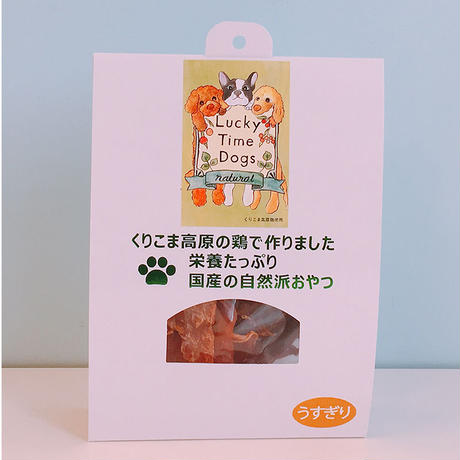 Lucky Time Dogs  むね・ももジャーキー(薄切り)