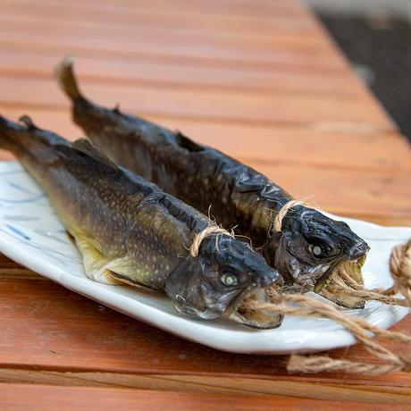 岩魚あぶり焼き 2匹