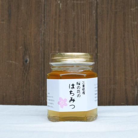 川村養蜂場 桜の花のはちみつ