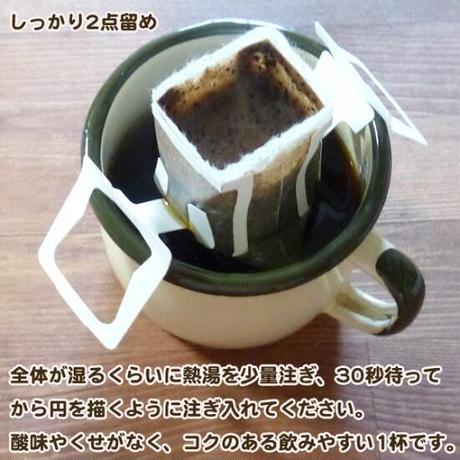 NGOビスタレイ 雪男スペシャル ドリップバッグコーヒー
