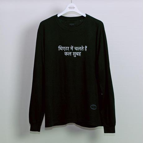 LANGUAGE / HINDI / BLACK