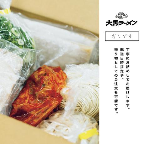 【定期便】大黒ラーメン   京都伏見(3玉セット)