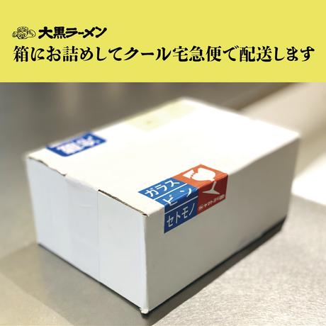 大黒ラーメン | 京都(3玉セット)