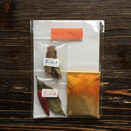 レシピ本を見て作ろう! 「にっぽんのインドカレースパイスセット 飴色玉ねぎ+ゴマ味噌ベース」
