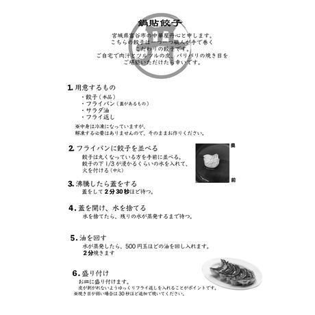 いつでも丹心|手巻き生餃子冷凍真空パック (16個入)