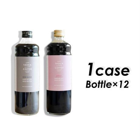 カフェオレベース 1ケース 【12本入り】[無糖・加糖]