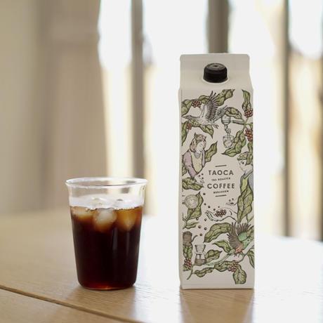 アイスコーヒーリキッド 2本セット