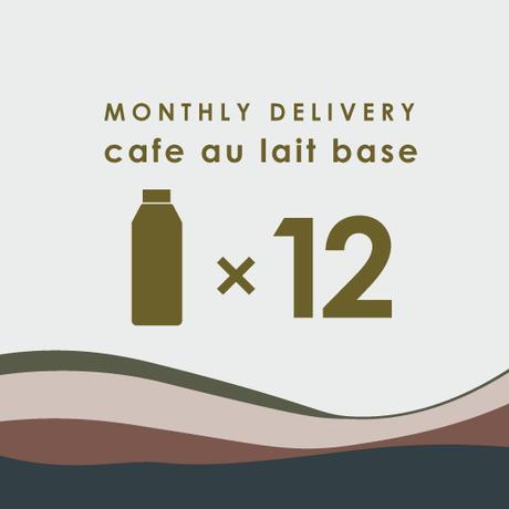 "【Monthly Delivery】カフェオレベース ""12本"" 定期配送サービス"