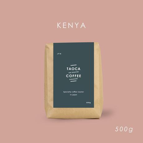 500g ケニア ガクユイニ 中深煎り