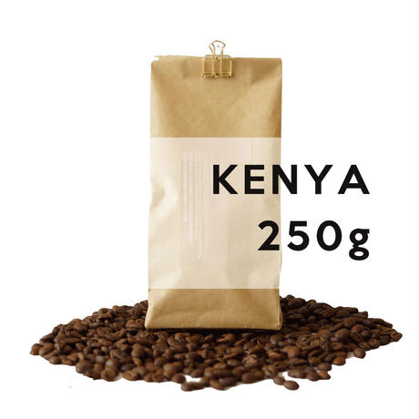 250g ケニア キアンブ 中深煎り