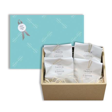 【夏ギフト2021】シングルオリジンコーヒー豆100gx4種セット