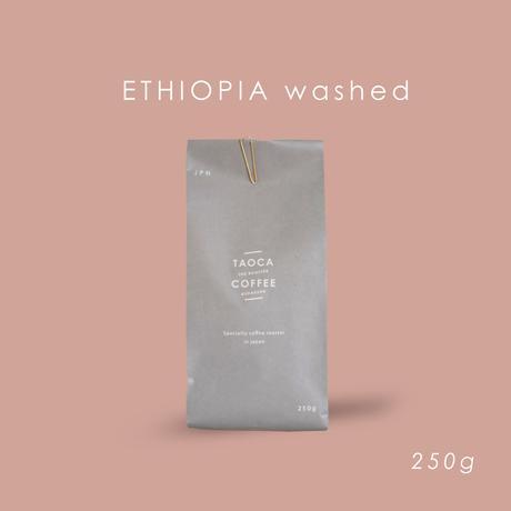 250g エチオピア  イルガチェフェ ウォルカ  washed 浅煎り
