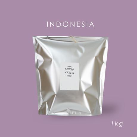 1kg インドネシア マンデリン タノバタック 深煎り