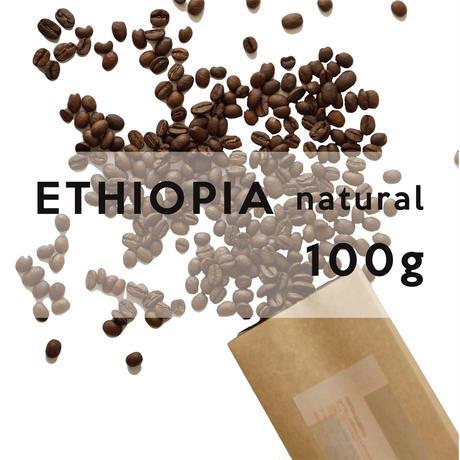 100g エチオピア イルガチェフェnatural 浅煎り