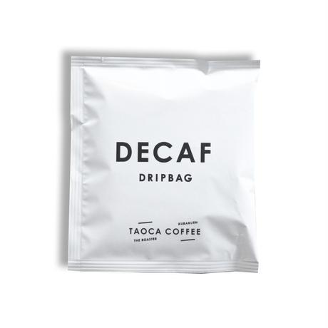【DECAF】ドリップバッグ  カフェインレス