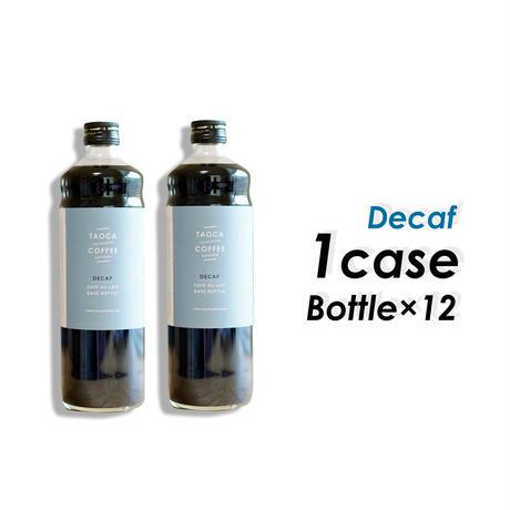 【DECAF】カフェオレベース 12本 カフェインレス