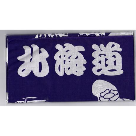 日本てぬぐい(北海道いわない)