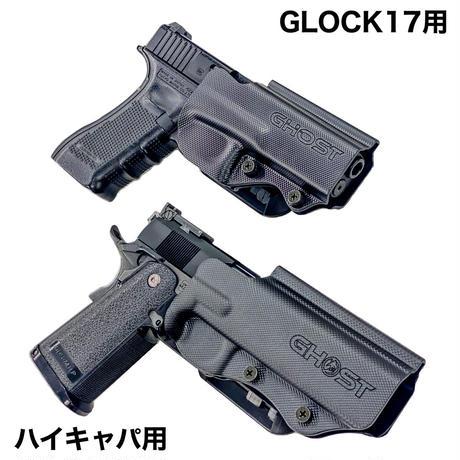 【GHOST】Civilian ホルスター