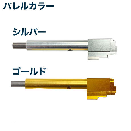 【フリーダムアート】 グロック次世代アキュコンプA