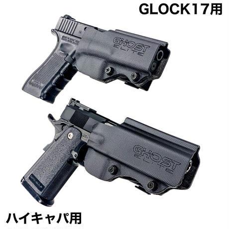 【GHOST】Civilian 3G Elite ホルスター
