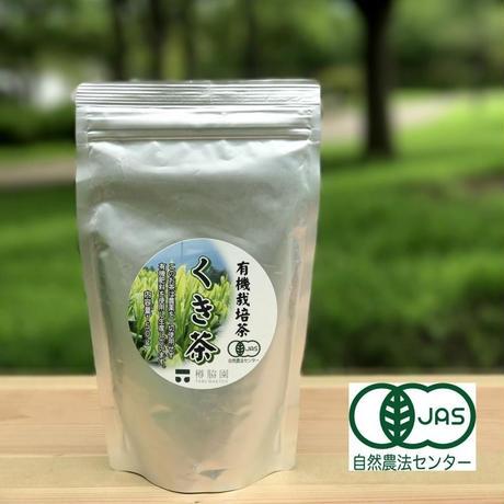 有機栽培茶 くき茶(内容量: 150g)