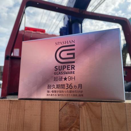 スパシャン 超硬9H スーパーグラスウェア