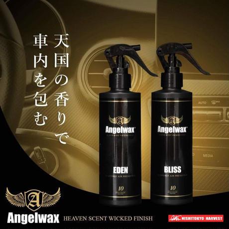 ANGELWAX EDEN&BLISS セット