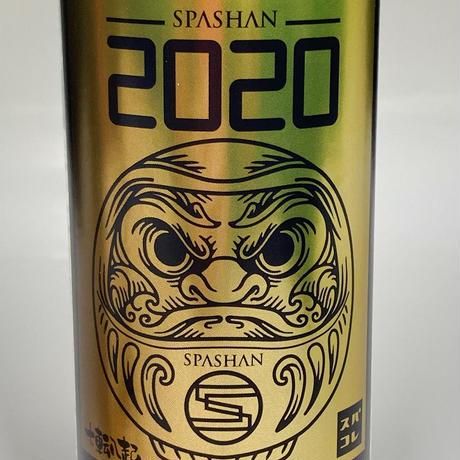 スパシャン スパシャン2020 500ml SPASHAN