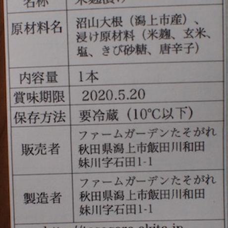 5e5787cfdee1bc1c78090ef8