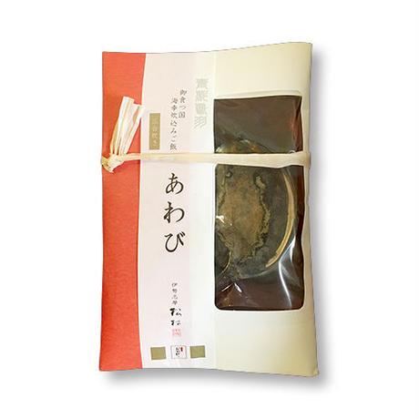 御食つ国 海幸炊込みご飯 あわび(姿煮) #鳥羽海鮮市場 海の駅黒潮